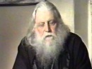 Епископ Василий Родзянко Творение мира