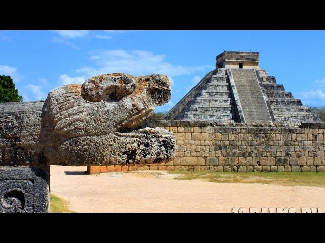 Взрывая историю Пирамиды Mайя Чичен Ица