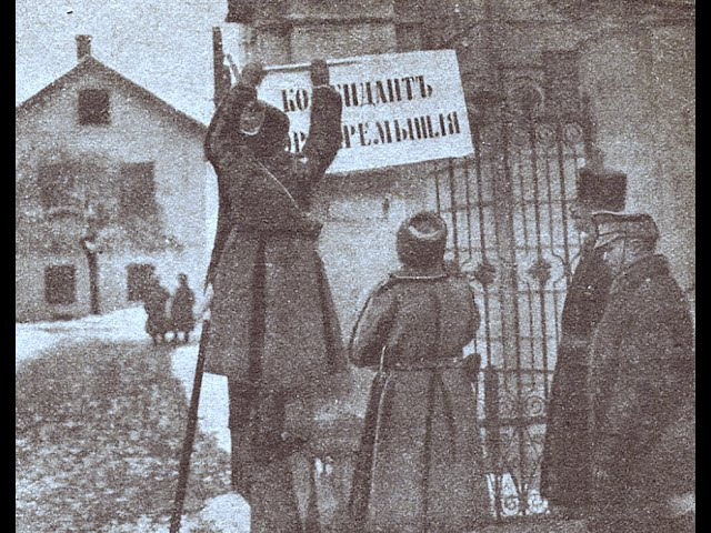 Взятие русскими войсками крепости Перемышль 1915 г. Юго-Западный фронт, Польша, кинохроника