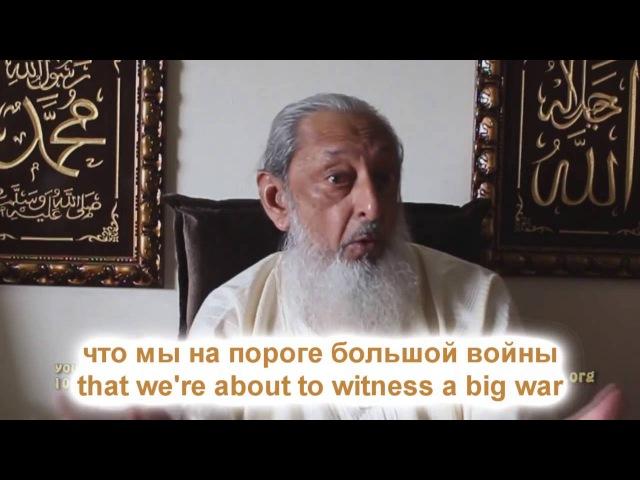 Путин в параллельной Вселенной - шейх Имран Хусейн