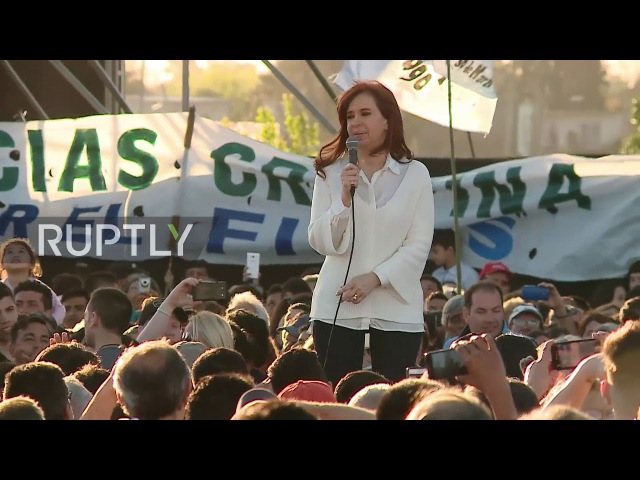 Аргентина: Бывший Президент Кирхнер начинает кампанию за сенат.