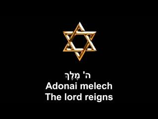 Shema-Hear oh Israel-Meydad Tasa-English+Hebrew Lyrics (Subtitles)-שמע ישראל-מידד טסה-תרגום באנגלי&