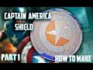 Как сделать щит Капитана Америки| 1 часть / How to make the shield of Captain America | Part 1