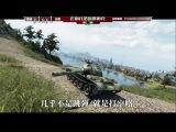 ЛРН Китай #11 // Best Replays of the Week China #11(2016)