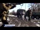 Бой в Чернухино новые 10 пленных 17 02 2015 новости сегодня Дебальцево котел