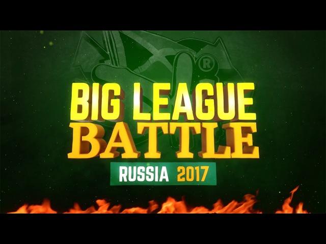 DHI RUSSIA 2017 - BIG LEAGUE BATTLE