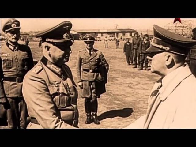 Начало. Сталинградская битва - 1 часть