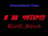 Сотка РИП - Kirill_Stitch - FUN HARDCORE SERVER