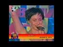 Demo - ДЕМО - Давайте Петь! (Метелица - 100 Пудовый Хит) 2000