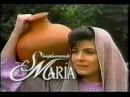 Просто Мария 45 серия