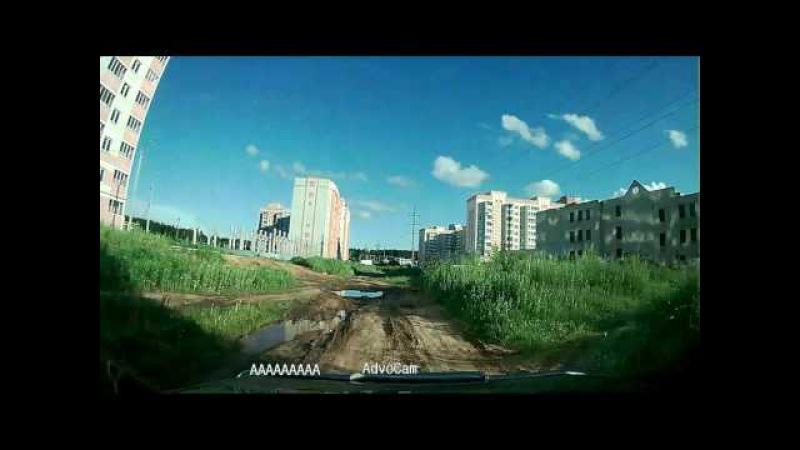 Ярославль Главный-Пятерка-Юбилейный мост-Пьяная дорога-DVS76-Резинотехника