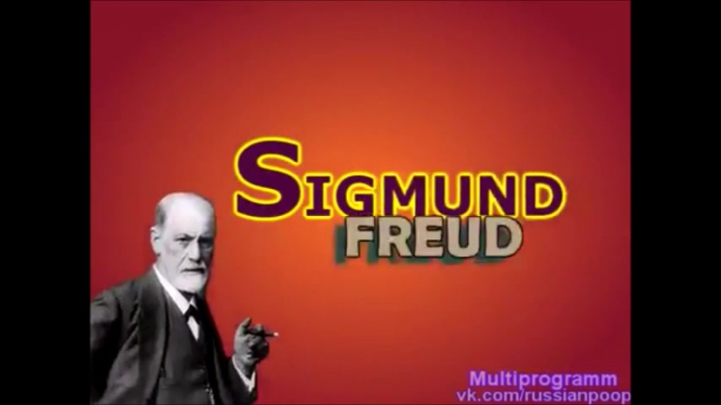 Sigmund freid incest