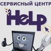 Компьютерный сервис и магазин Help г.Лесосибирск