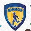 Франшиза детской футбольной школы «Юниор»