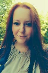 Даша Боржемская