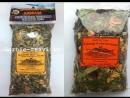Горные травы Кавказа (оптом и розницу) Сборы трав и Горный чай Gornie-travi (2)