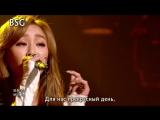 Hyorin (Sistar) - Fate (рус караоке от BSG)(rus karaoke from BSG)