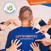"""Творческое Фестивальное Движение """"Наше Время"""""""