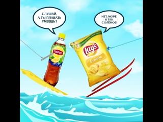 Лето вкуснее вместе | Lipton