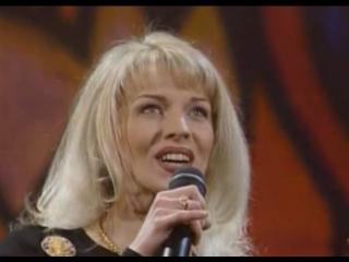Магадан - Наталья Ветлицкая (Песня 94) 1994 год (А. Зуев - Н. Ветлицкая)