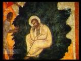 175. Рождество Пресвятой Девы Марии. Введение во храм
