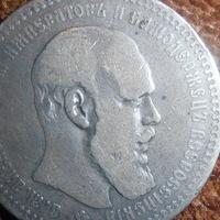 Алексей Добрынин