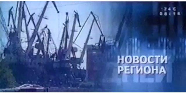 Новости региона.Норильск (Фрагмент). Канал-7 (200?)