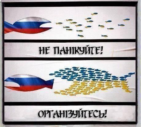 Минобороны РФ вручило ноту Украине в связи с планами ракетных пусков рядом с оккупированным Крымом - Цензор.НЕТ 1100