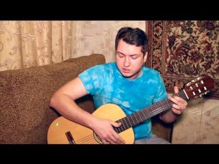 Евгений Макаров - Наваждение