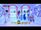 [SHOW] 170618 T-ara @ Section TV