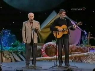 Александр Городницкий - Деревянные города (Юбилейный вечер, 2008)