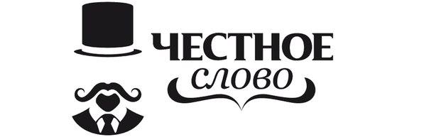 ОФОРМИТЬ ЗАЙМ ОНЛАЙН НА КАРТУСумма займа - от 3 000 до 10 000 рублей