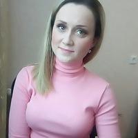 Евгения Загидуллина
