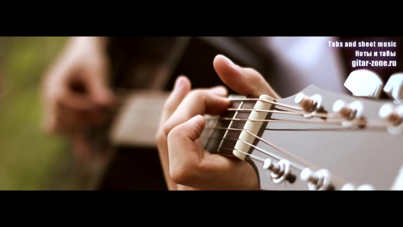 Кино (В. Цой) - Кончится лето (лирическая версия) │ Fingerstyle guitar cover