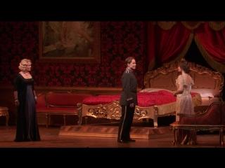 Metropolitan Opera - Richard Strauss Der Rosenkavalier (Нью-Йорк, ) - Акт III