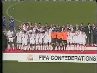 Япония - Франция. Финал Кубка конфедераций-2001