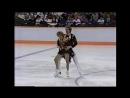 Кумпарсита - Наталья Бестемьянова - Андрей Букин 1988