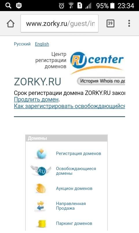 https://pp.vk.me/c836126/v836126496/1b3e8/Dhn9CADbZQM.jpg