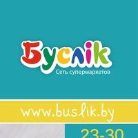 buslik_by