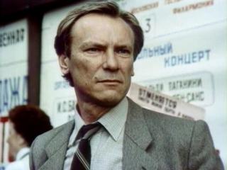 Визит к минотавру. (1987).