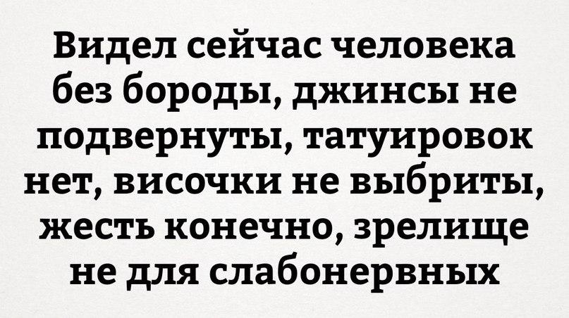 Вова Працінь |