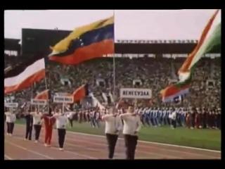 Вся мощь СССР в одной песни / 80-90ie.ru