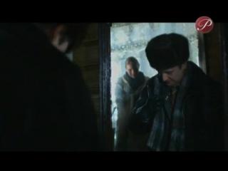 Деревенский романс 1 часть (2009)
