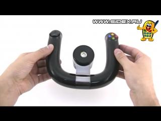 Sidex.ru_ Видеообзор руля Xbox 360 Wireless Speed Wheel 2ZJ-00003