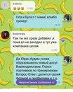 Вячеслав Бо фото #49