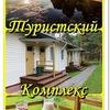 Турбаза Алекка отдых в Карелии Сямозеро кемпинг