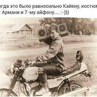 Анкета Слава Сучилин