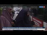 Новости на «Россия 24» • Мусульманок Австрии предупредили, что за паранджу будут штрафовать и задерживать