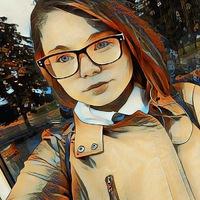 Вероника Касач  Александровна