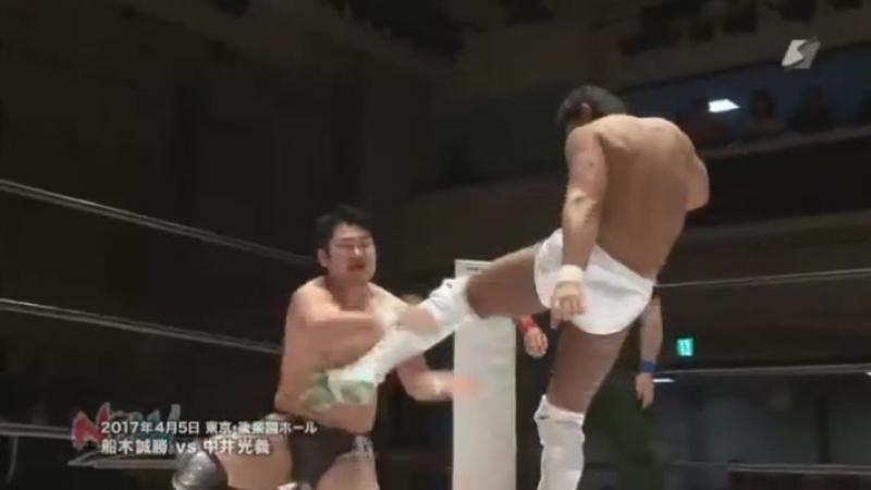 Masakatsu Funaki vs. Mitsuyoshi Nakai (NEW - Opening Series 2017 - Day 1)